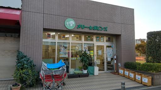 メリー★ポピンズ 朝霞南口ルーム