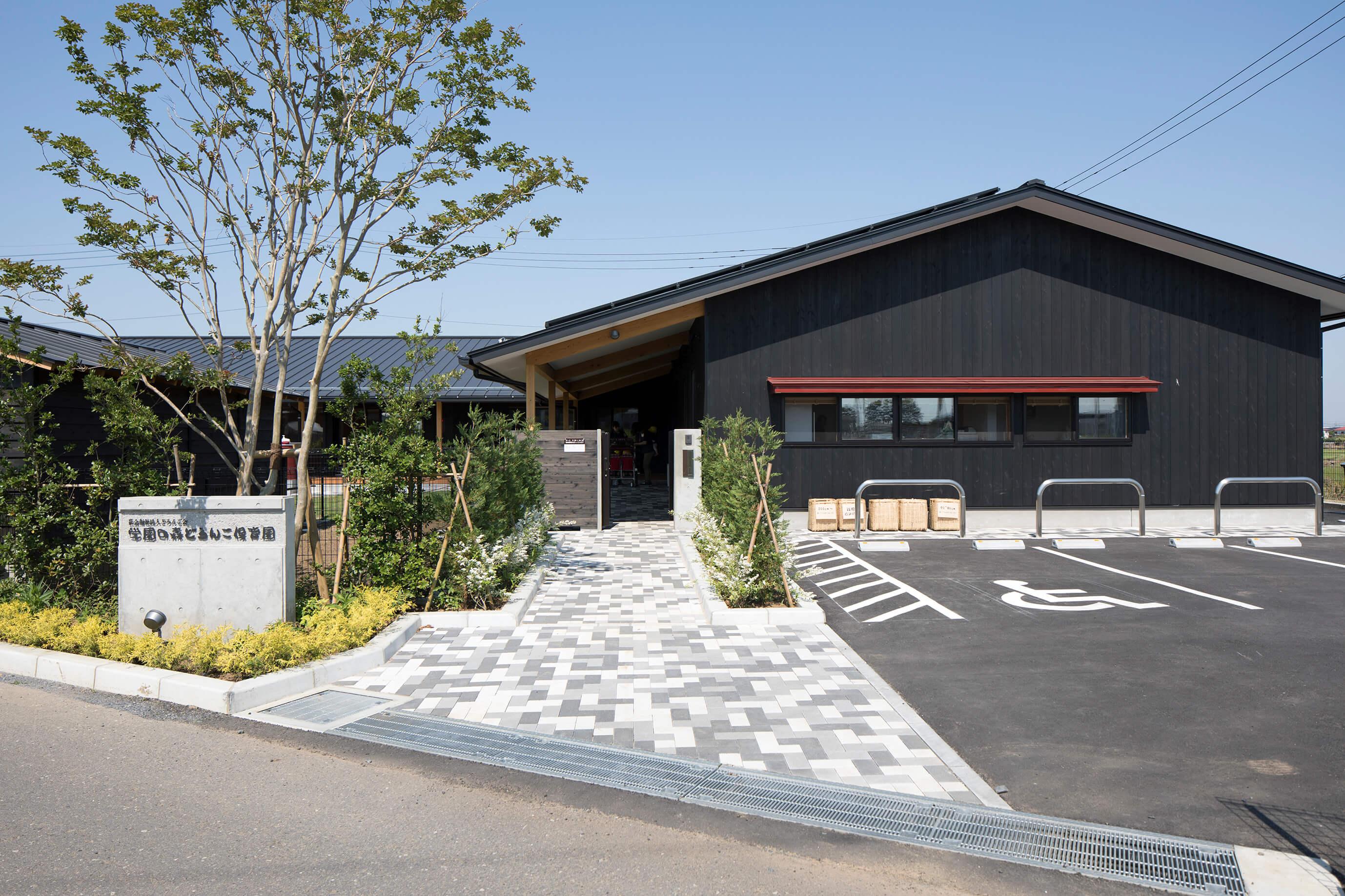 茨城県で働きたい新卒保育士向け園見学&採用説明会【先着5名限定】
